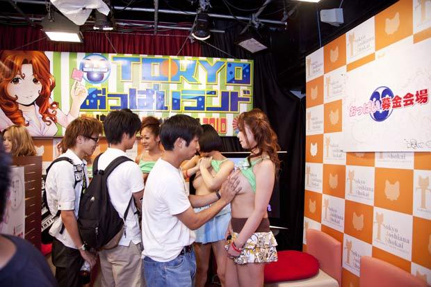 » Notícias: Japoneses apertam seios de atrizes pornos Por R$ 20,00