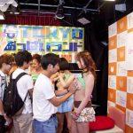 Notícias: Japoneses apertam seios de atrizes pornos Por R$ 20,00